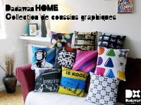 Dadawan se lance dans la décoration d'intérieur : le courrier de la décoration