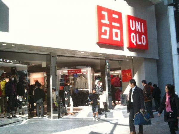 La nouvelle ligne d'Uniqlo qui réchauffe le corps : Le courrier de la mode