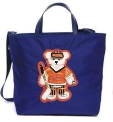 Teddy Bear Hockeyeur - Prada